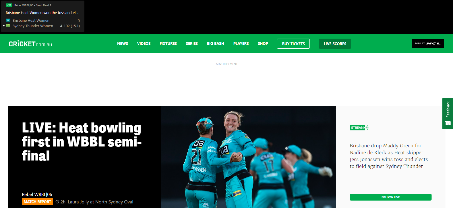 Cricket.com.au: Cricket blog and Website